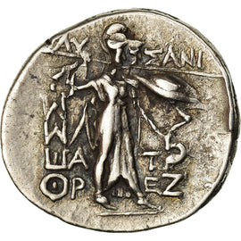 Coin, Thessaly, Thessalian Confederation (196-146 BC), Drachm, 196-146 BC