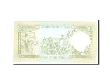 Syria , 5 Pounds, 1988, Undated, KM:100d, UNC(65-70)