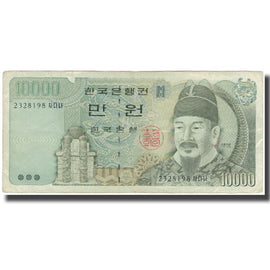Banknote, South Korea, 10,000 Won, KM:50, VF(30-35)