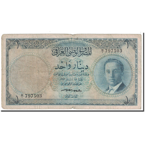 Banknote, Iraq, 1 Dinar, 1955, Undated, KM:39a, VF(20-25)