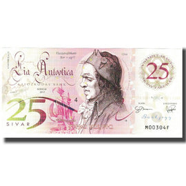 Banknote, Hungary, Tourist Banknote, 2017, 25 SILVAR, UNC(65-70)