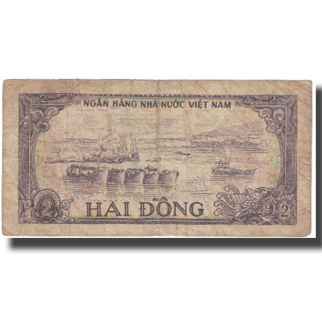 Banknote, Vietnam, 2 D<ox>ng, Undated (1985), KM:91a, VG(8-10)