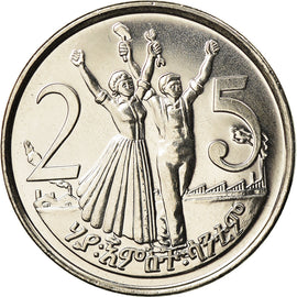 Coin, Ethiopia, 25 Cents, 2005, Royal Canadian Mint, MS(64), Copper-Nickel