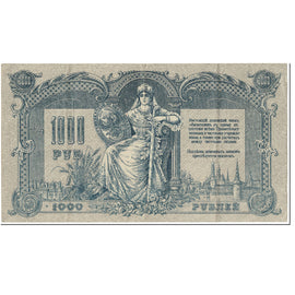 Banknote, Russia, 1000 Rubles, 1919, Undated (1919), KM:S418b, EF(40-45)