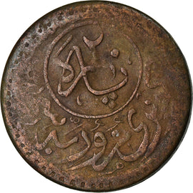 Turkey, Token, Istanbul, Galata's Bridge, 20 Para Token, 1913, VF(20-25), Copper
