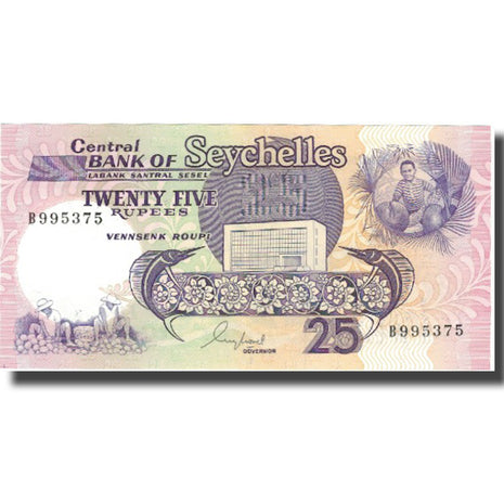 Banknote, Seychelles, 25 Rupees, Undated (1989), KM:33, UNC(65-70)