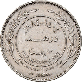 Coin, Jordan, Hussein, 100 Fils, Dirham, 1984/AH1404, AU(50-53), Copper-nickel