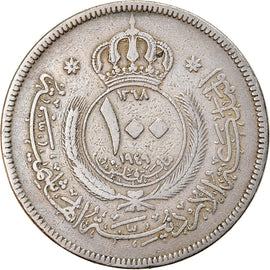 Coin, Jordan, Abdullah, 100 Fils, Dirham, 1949/AH1368, VF(30-35), Copper-nickel