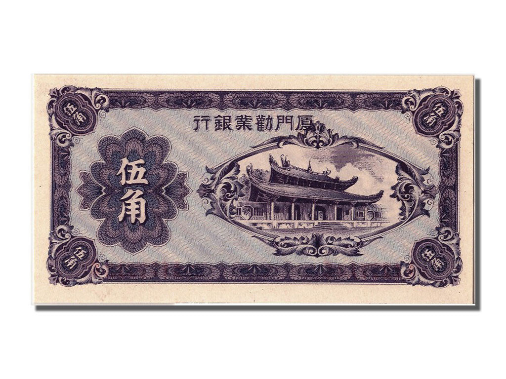 China, 50 Cents, 1940, KM #S1658, UNC(65-70), A177713C