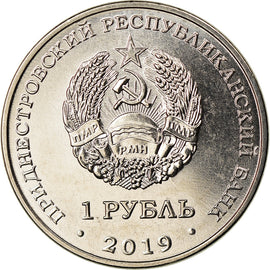 Coin, Transnistria, Rouble, 2019, Alexei Leonov, MS(63), Copper-nickel