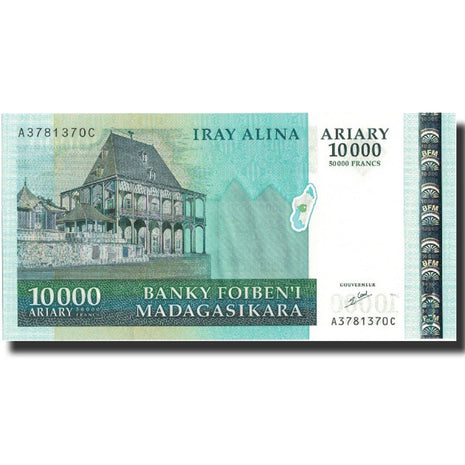 Banknote, Madagascar, 10,000 Ariary, Undated (2003), KM:85, UNC(65-70)