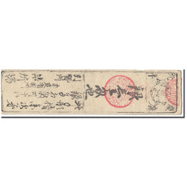 Banknote, Japan, 1 Momme, 1850-1870, Undated (1850-70), Hansatsu, EF(40-45)