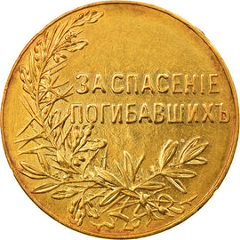 Russia, Medal, Nicolás II, for the rescue of the drowned, Politics, Society