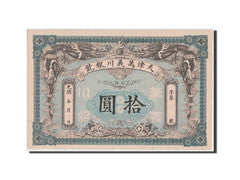 Our beautiful Chinese paper money