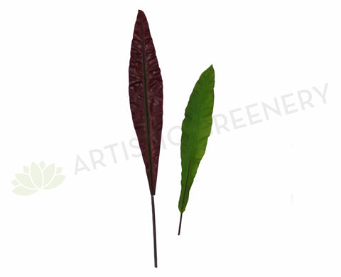 ACC0014 Cordyline Single Leaf Real Touch 110 / 68cm