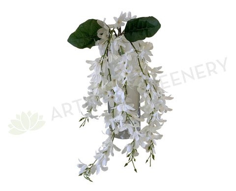 HP0073 Artificial Hanging Wisteria Bunch 68cm White | ARTISTIC GREENERY