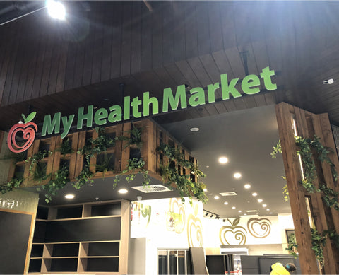 The Health Market (Midland) - Artificial Plants for Retail Display