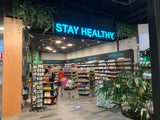 Stay Healthy (Belmont Forum) - Artificial Plants for Retail Display Commercial Fitout WA Perth | ARTISTIC GREENERY