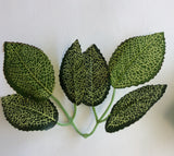 ACC0079 Single Leaf for DIY Buttonhole / Craft Project
