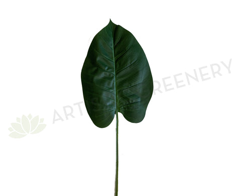 LEA0098 Artificial Philodendron Single Leaf (Real Touch) 104cm | ARTISTIC GREENERY