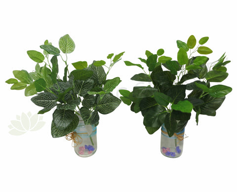 SP0134 Nerve Plant Real Touch 30cm 2 styles