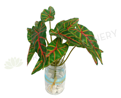 SP0144-D Small Elephant Ear Plant 23cm Real Touch Leaves (Red Veins)