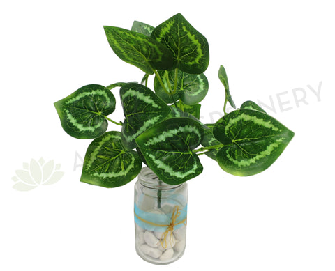 SP0153 Common Moonseed 30cm Real Touch Leaves