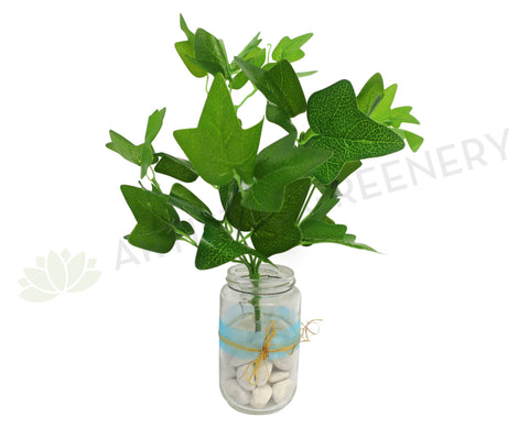 SP0160 Ivy Bunch 32cm Glossy Leaves