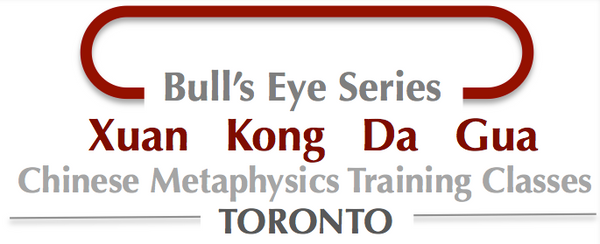 Bull's Eye Series- Xuan Kong Da Gua Online Version