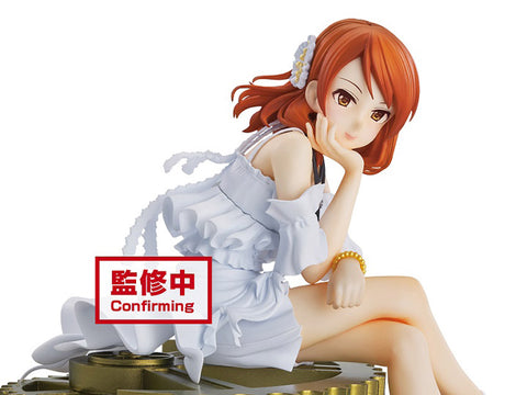 PRE-ORDER: Banpresto The Idolmaster Cinderella Girls Karen Hojo Dressy and Gear Chair Espresto Statue