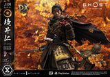 PRE-ORDER: Prime 1 Ultimate Premium Masterline Ghost of Tsushima: Jin Sakai Ghost Armor DX Version Statue