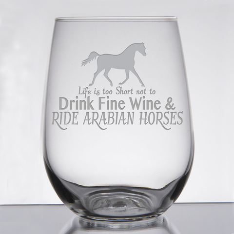 """Arabian Fine Wine"" - 21 oz. Stemless Wine  Glass"