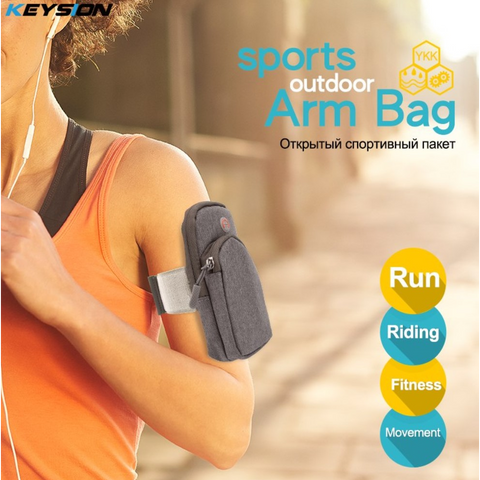 Sports Arm Band