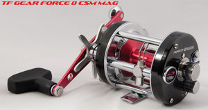 TF Gear Force 8 CSM Mag Reel Now Only £79.99