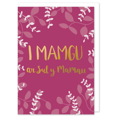 'I Mamgu ar Sul y Mamau/ Dear Grandmother on Mothers Day.' Card