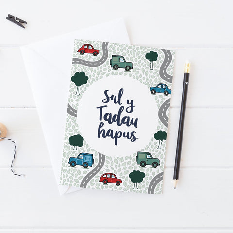 Sul y Tadau Hapus - Cars and 4x4 Card