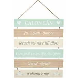 Welsh Calon Lan Hanging Sign