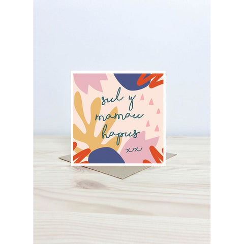 'Sul y Mamau Hapus' / 'Happy Mothers Day' Card