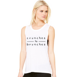 Crunches to Brunches Boyfriend Tank - Mint Theory | Athleisure Wear - Stylish Women's Workout Clothes  - 2