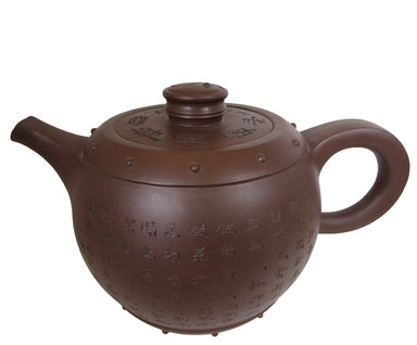 Prayer Drum Teapot 98 oz