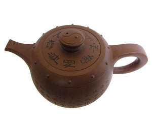 Top view of Prayer Drum Teapot 98 oz