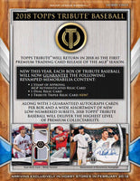 2018 Topps Tribute Baseball Hobby Box February 21st