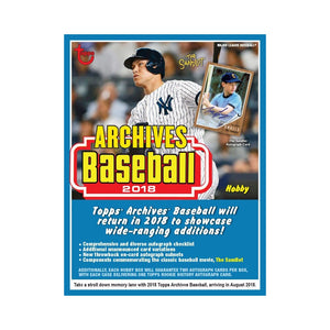 2018 Topps Archives Baseball Hobby Box August 15th