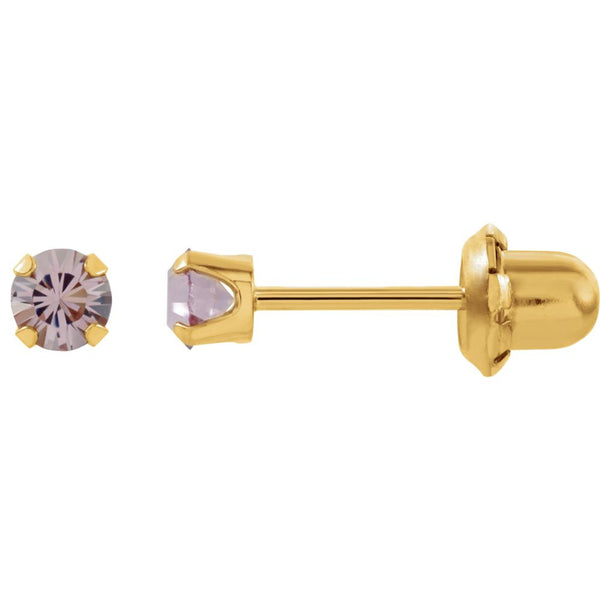 "14k Yellow Gold Solitaire ""June"" Birthstone Piercing Earrings"