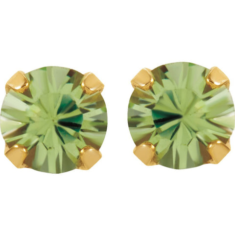 "24K Yellow with Stainless Steel Solitaire ""August"" Birthstone Piercing Earrings"