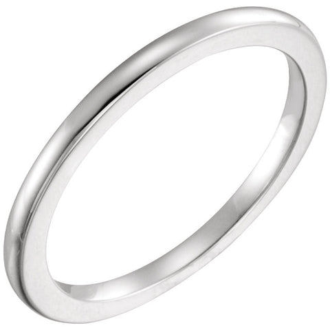 Wedding Band for Matching Engagement Ring in 14k White Gold ( Size 6 )