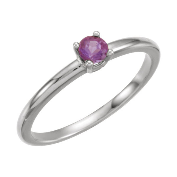 "14k White Gold Amethyst ""February"" Youth Birthstone Ring, Size 3"