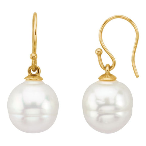 18k Yellow Gold 15mm South Sea Cultured Pearl Earrings