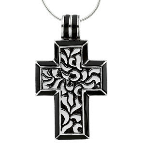 Sterling Silver Cross of Faith™ Necklace