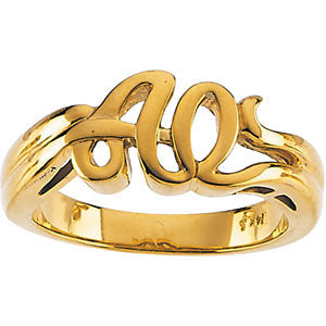14k Yellow Gold Alpha Omega Ring, Size 7